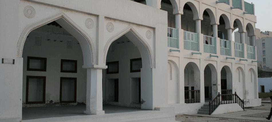National Museum of Qatar Image 2