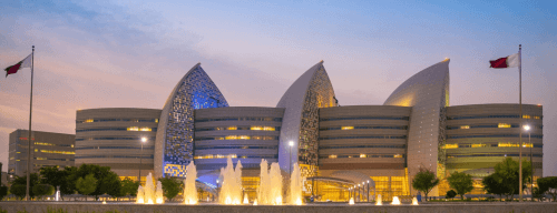 Sidra Medical and Research Centre Image Banner